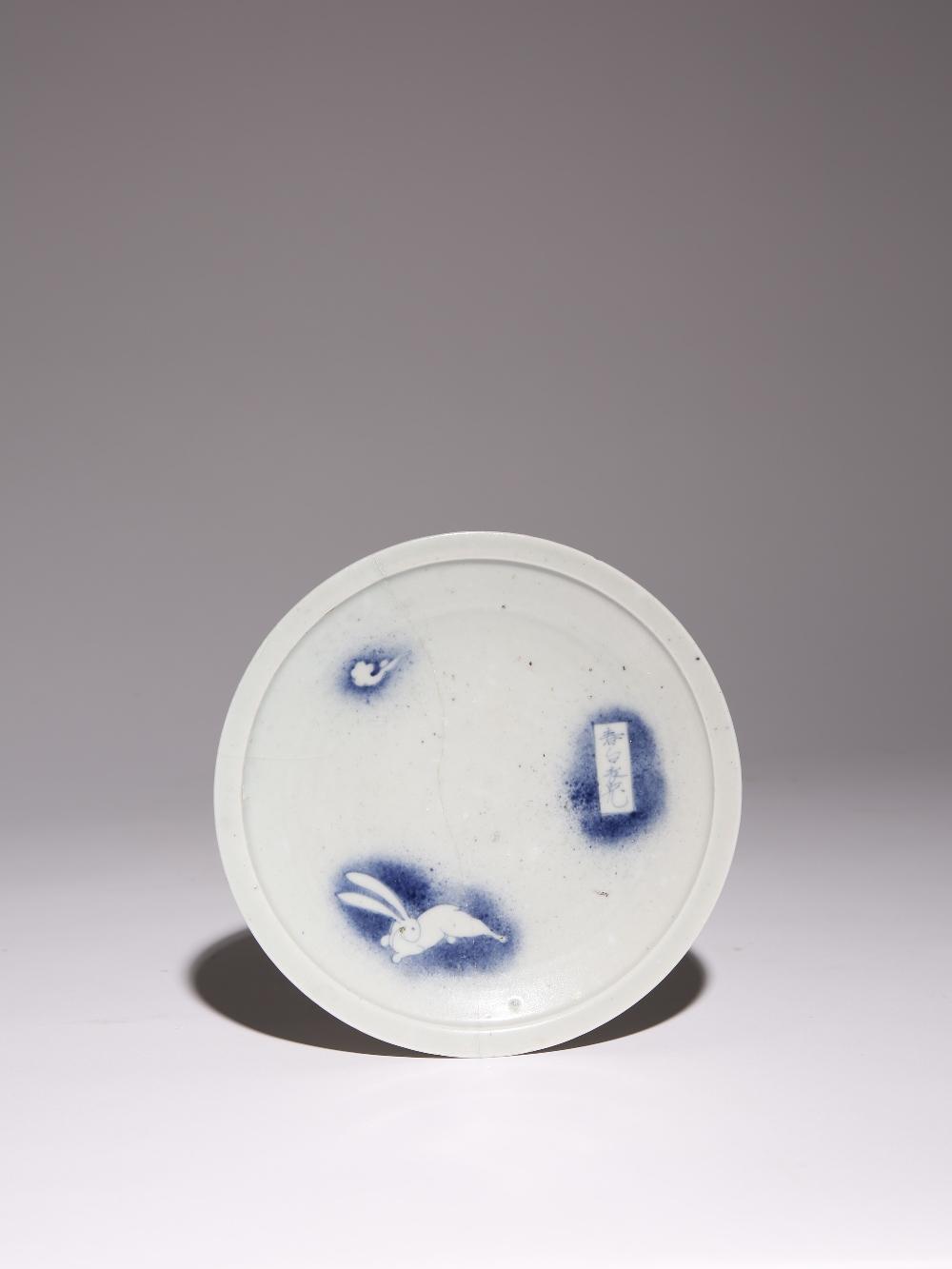 A JAPANESE SHOKI-IMARI DISH EDO PERIOD, C.1630-40 The well decorated in underglaze cobalt blue