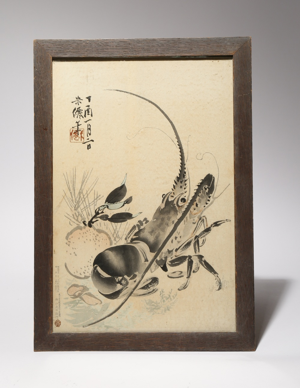 A SMALL COLLECTION OF FOUR JAPANESE PRINTS MEIJI PERIOD OR LATER, 19TH OR 20TH CENTURY One depicting