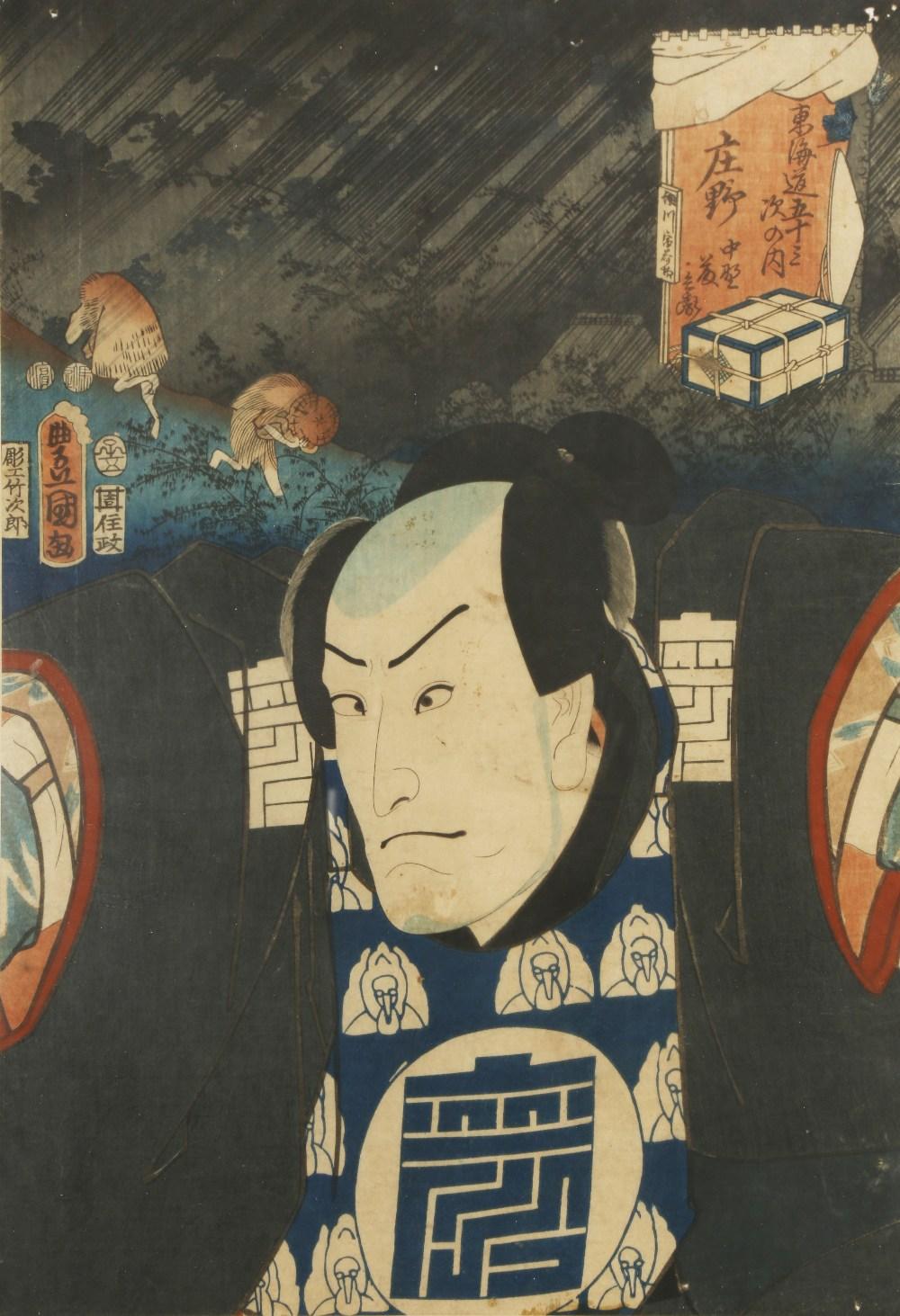 A COLLECTION OF TWELVE JAPANESE WOODBLOCK PRINTS BY UTAGAWA KUNISADA (1786-1864) MEIJI PERIOD, - Image 12 of 12