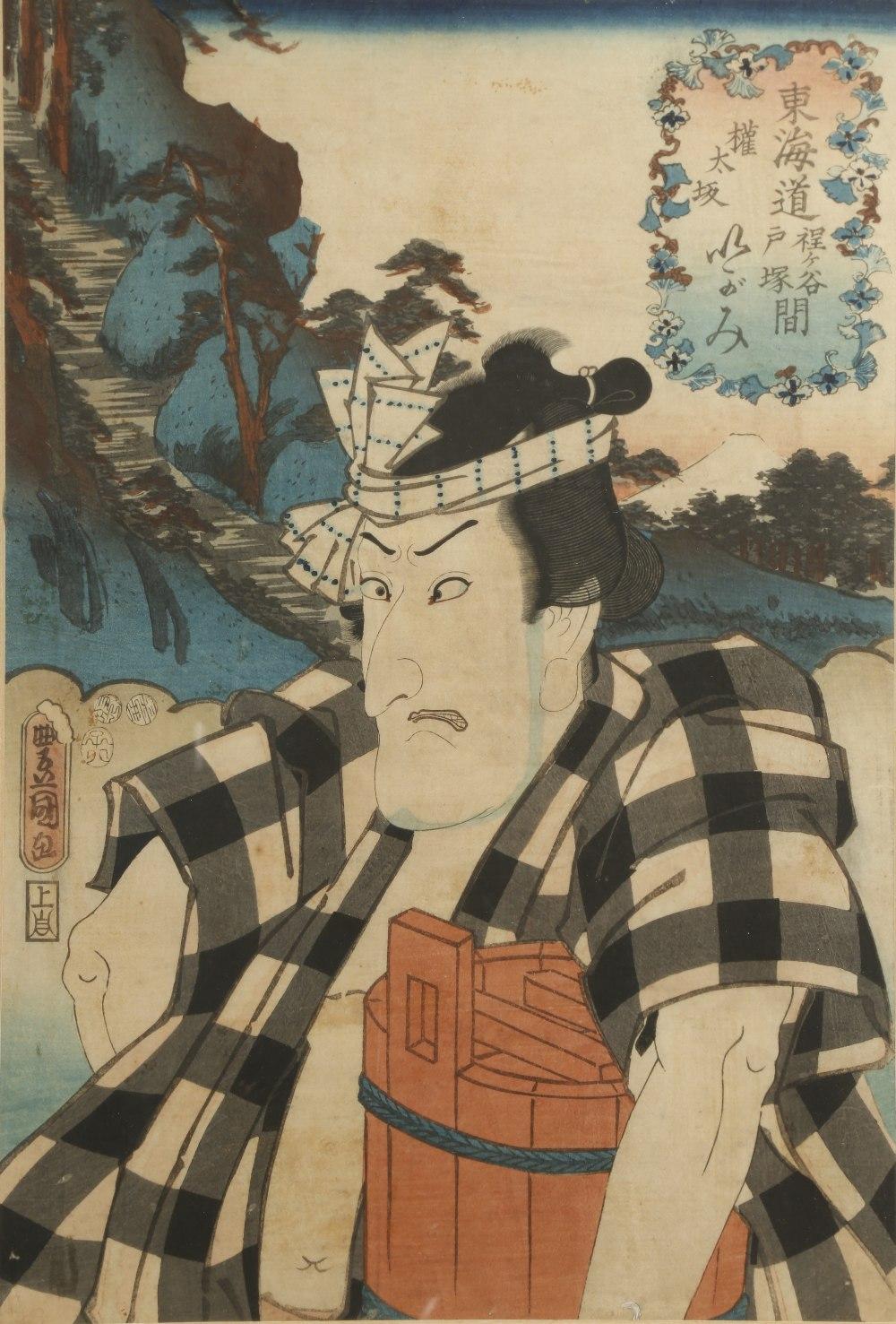 A COLLECTION OF TWELVE JAPANESE WOODBLOCK PRINTS BY UTAGAWA KUNISADA (1786-1864) MEIJI PERIOD, - Image 4 of 12