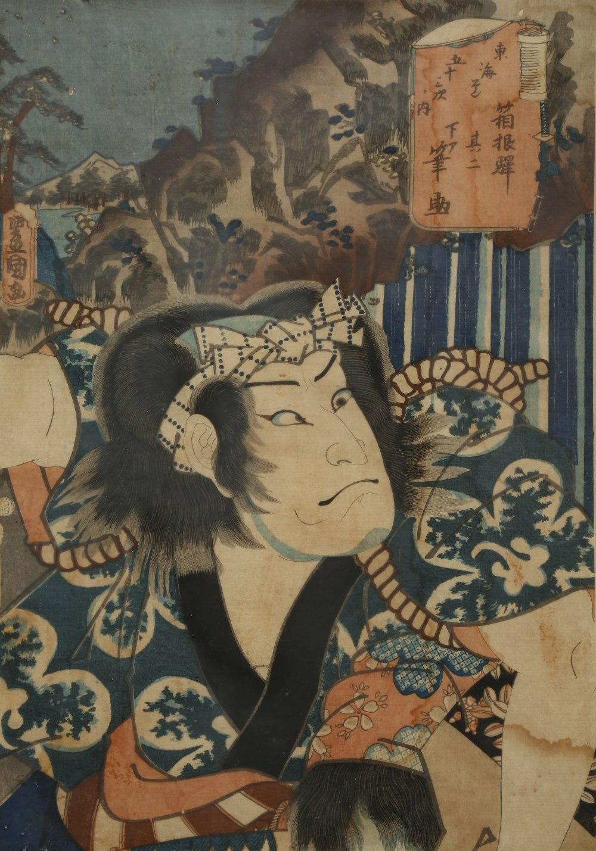 A COLLECTION OF TWELVE JAPANESE WOODBLOCK PRINTS BY UTAGAWA KUNISADA (1786-1864) MEIJI PERIOD, - Image 2 of 12