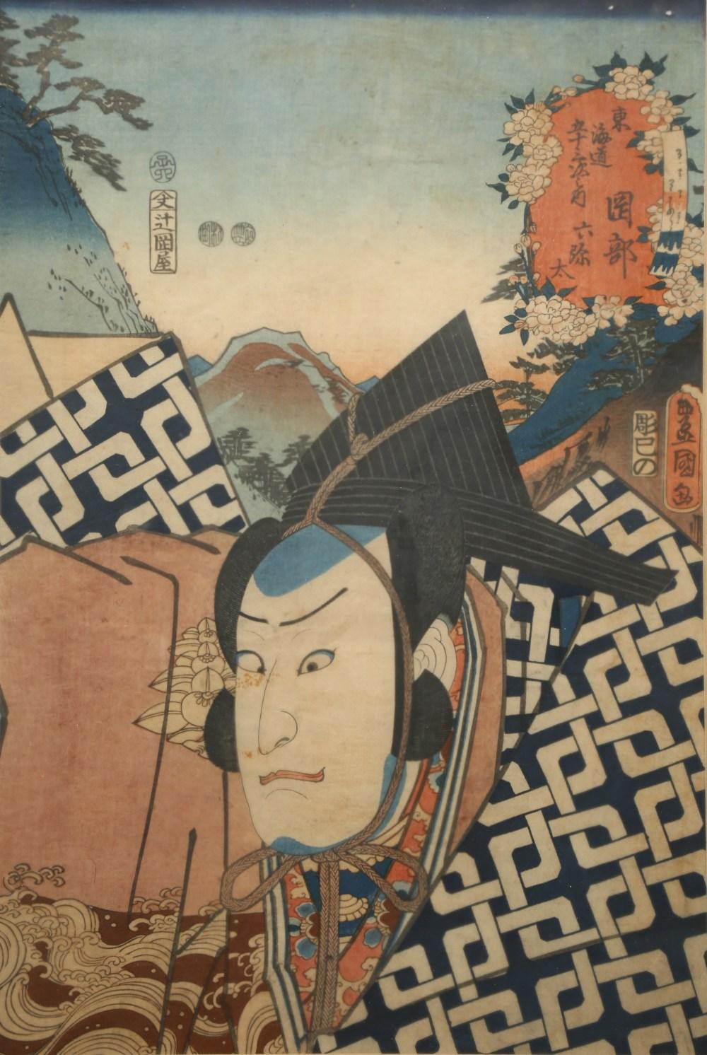 A COLLECTION OF TWELVE JAPANESE WOODBLOCK PRINTS BY UTAGAWA KUNISADA (1786-1864) MEIJI PERIOD, - Image 10 of 12