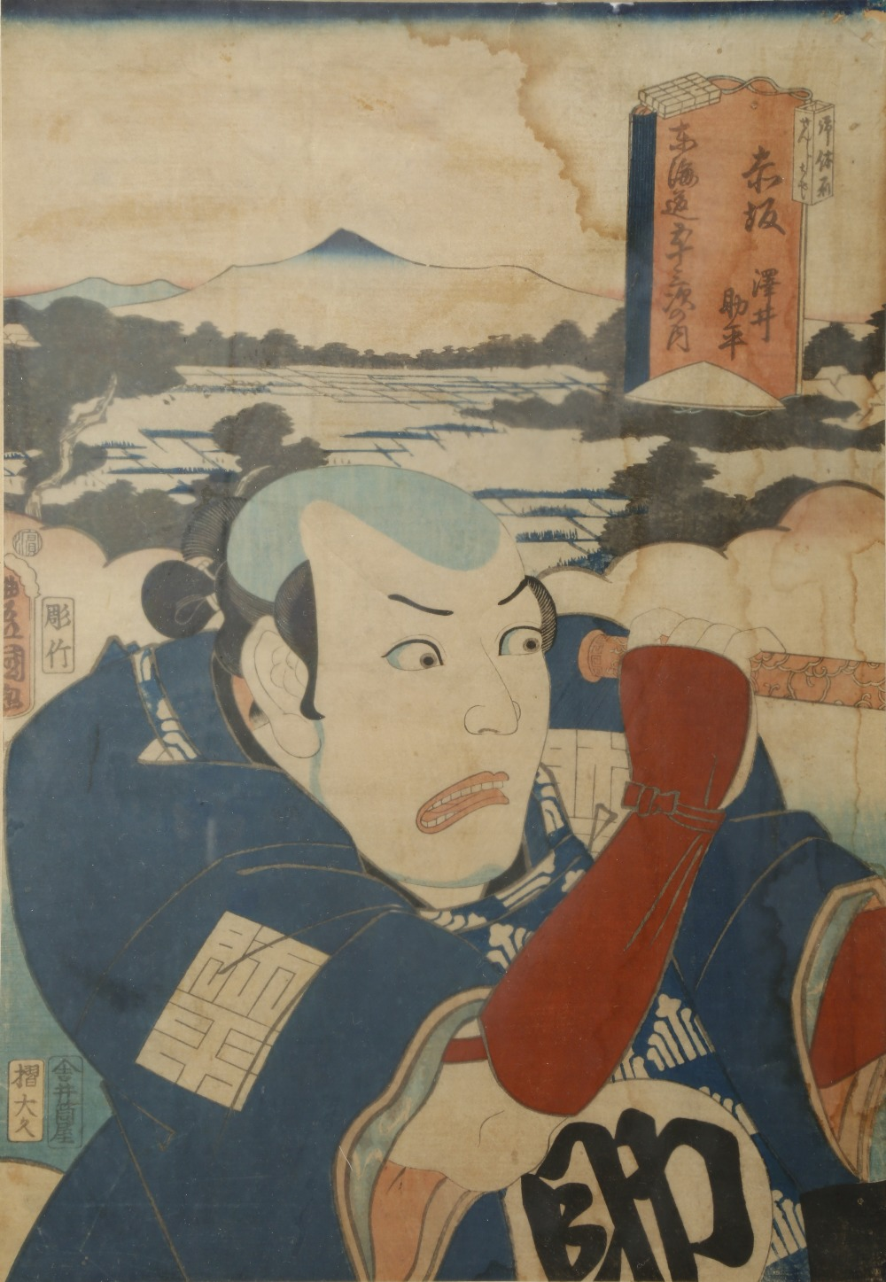 A COLLECTION OF TWELVE JAPANESE WOODBLOCK PRINTS BY UTAGAWA KUNISADA (1786-1864) MEIJI PERIOD, - Image 6 of 12