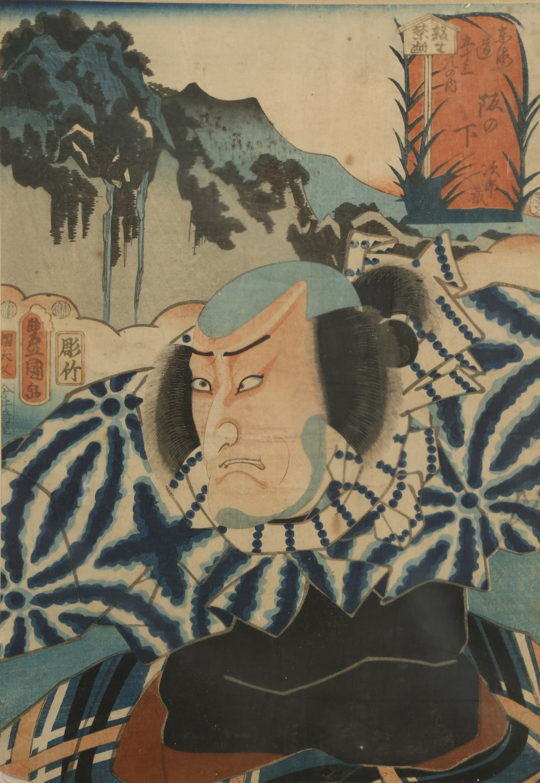 A COLLECTION OF TWELVE JAPANESE WOODBLOCK PRINTS BY UTAGAWA KUNISADA (1786-1864) MEIJI PERIOD, - Image 11 of 12