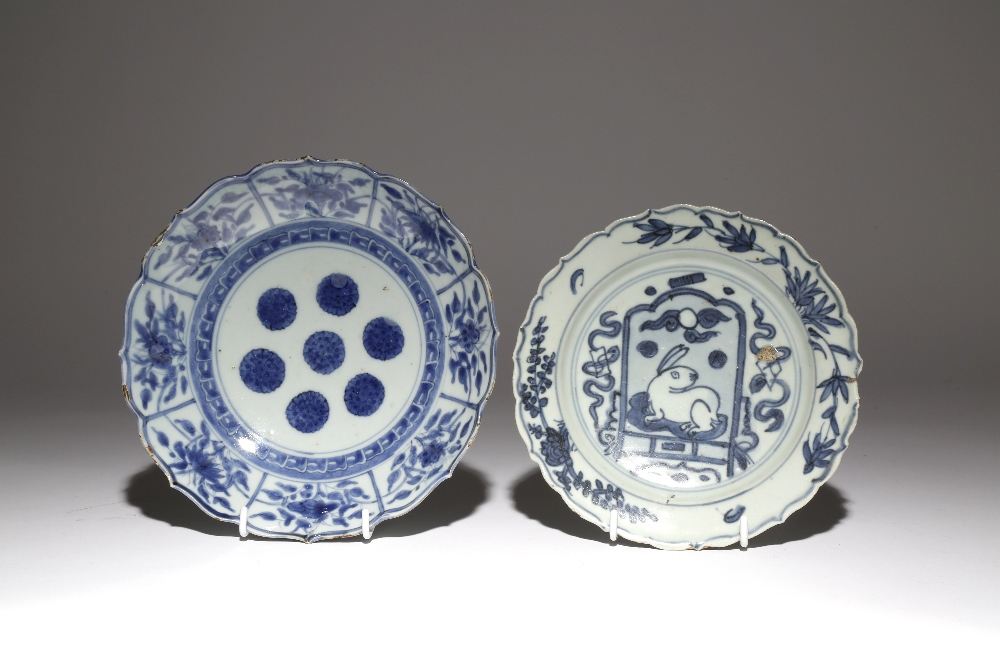 TWO CHINESE KO-SOMETSUKE DISHES FOR THE JAPANESE MARKET TIANQI OR LATER, 17TH CENTURY OR LATER