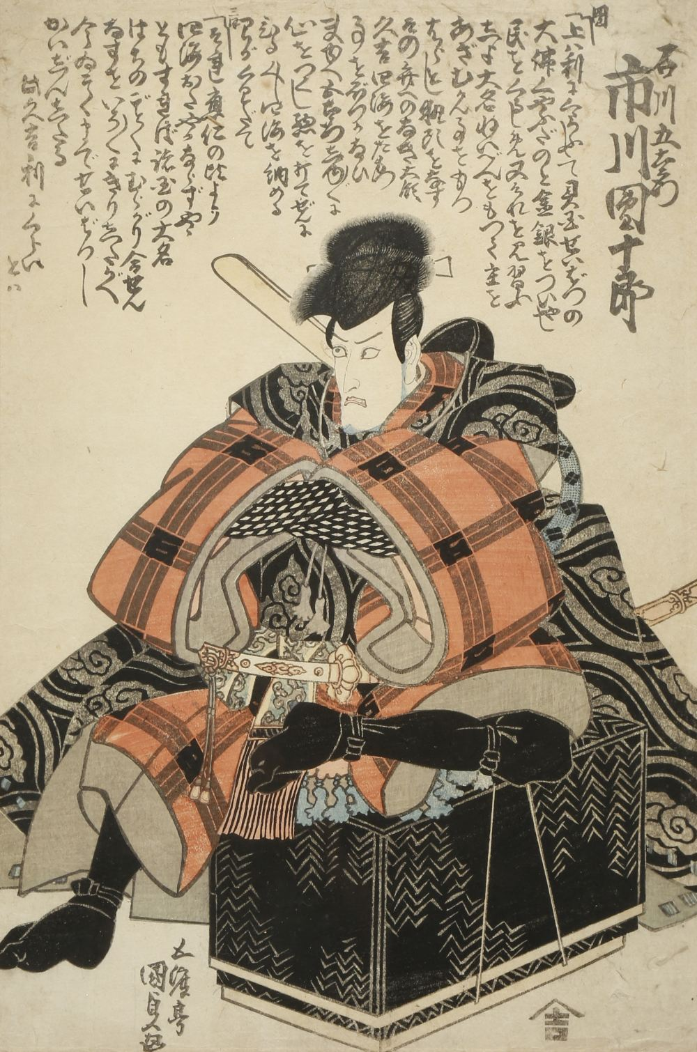 A SMALL COLLECTION OF SIX JAPANESE WOODBLOCK PRINTS EDO AND MEIJI PERIOD, 19TH CENTURY Variously - Image 2 of 6