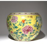A MASSIVE CHINESE FAMILLE ROSE YELLOW-GROUND 'PEONY' JARDINIERE 20TH CENTURY Painted with a