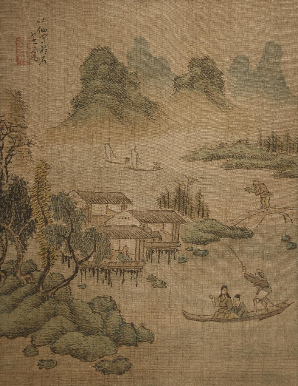 FEI CHENGWU (20TH CENTURY) SPARROW A Chinese painting, ink and colour on paper, signed Chengwu, with - Image 6 of 10