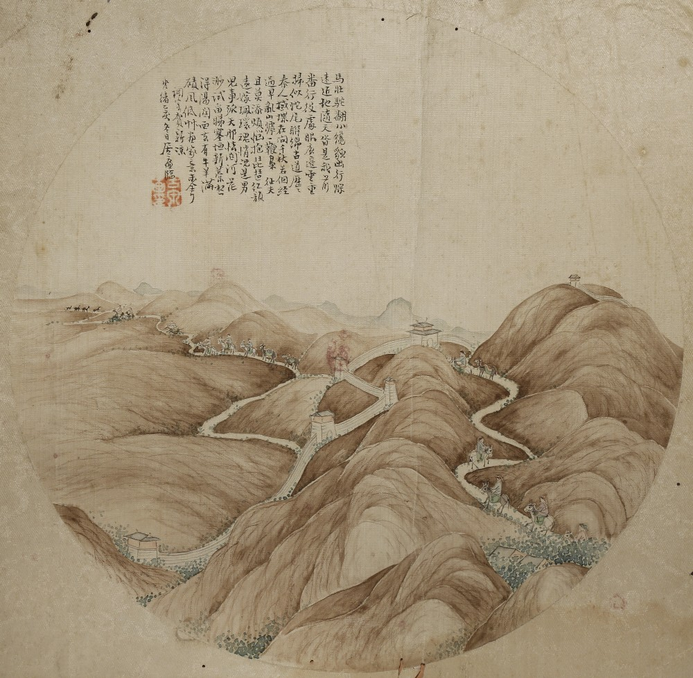 FEI CHENGWU (20TH CENTURY) SPARROW A Chinese painting, ink and colour on paper, signed Chengwu, with