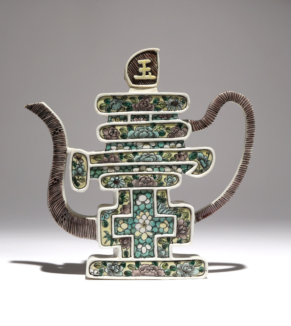 A CHINESE FAMILLE JAUNE 'PRUNUS' WINE POT AND COVER LATE QING DYNASTY Formed as a hu character,