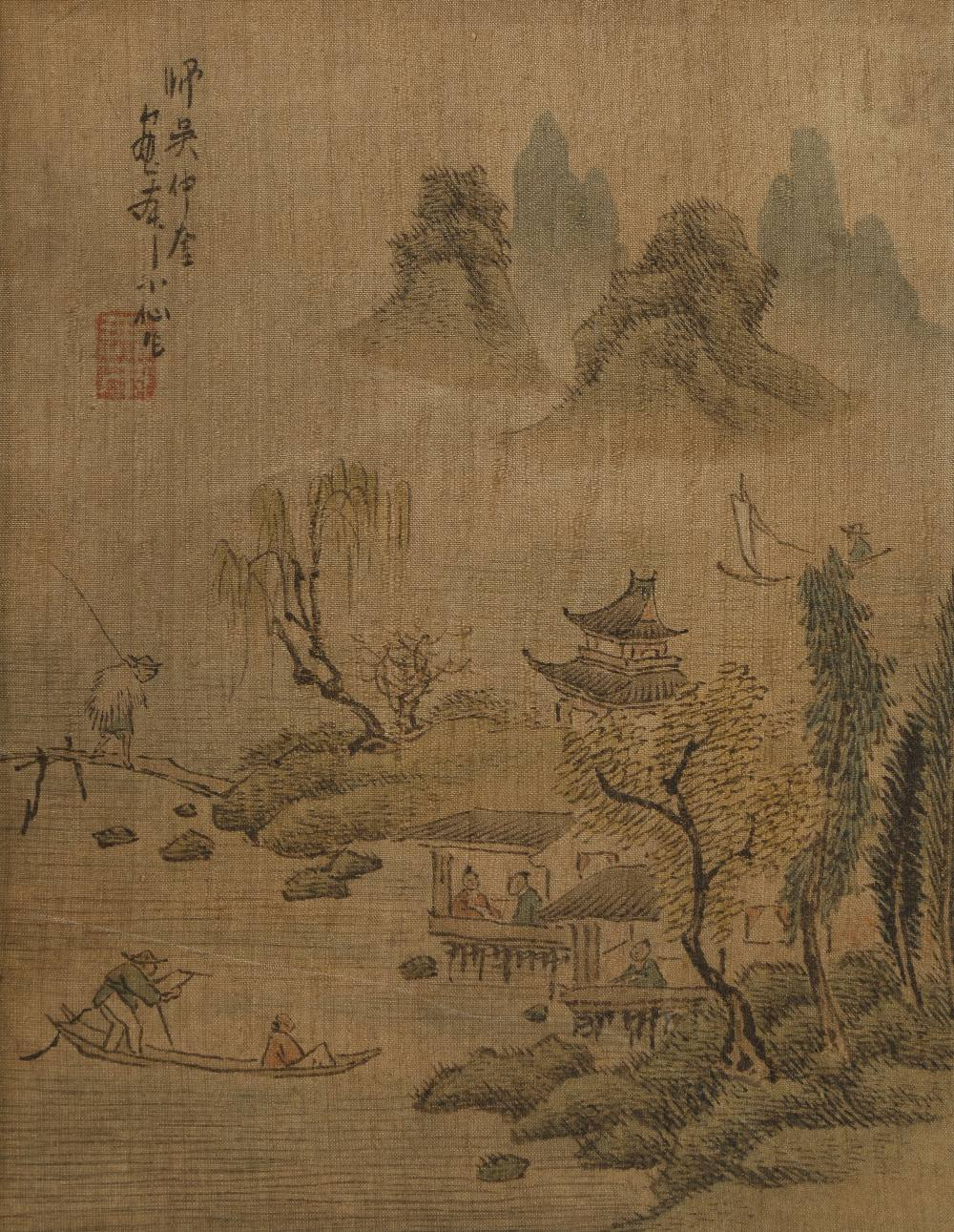 FEI CHENGWU (20TH CENTURY) SPARROW A Chinese painting, ink and colour on paper, signed Chengwu, with - Image 5 of 10