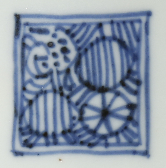 A CHINESE BLUE AND WHITE DISH AND A FAMILLE ROSE DISH QING DYNASTY The Kangxi blue and white dish - Image 2 of 3
