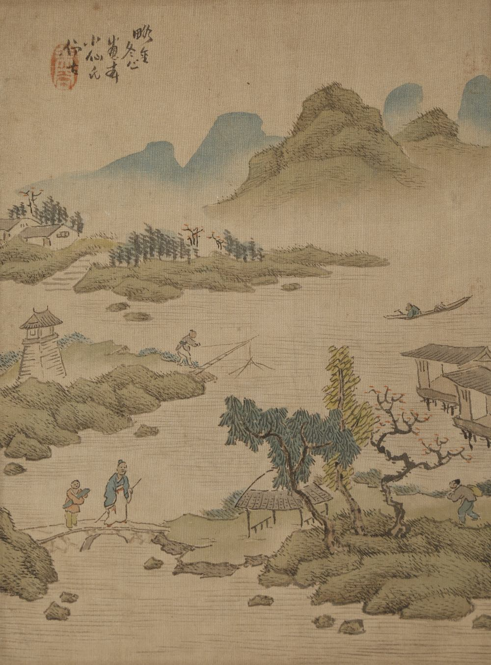 FEI CHENGWU (20TH CENTURY) SPARROW A Chinese painting, ink and colour on paper, signed Chengwu, with - Image 7 of 10