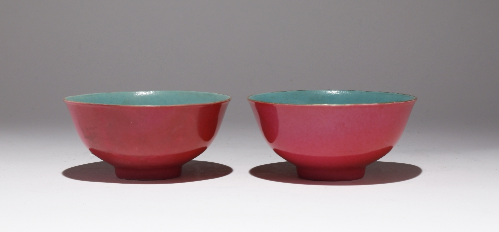 A PAIR OF CHINESE PINK GLAZED BOWLS REPUBLIC PERIOD Each with a U-shaped body rising from a short