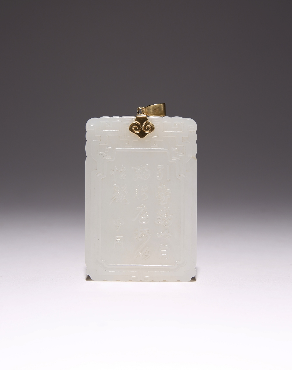 A CHINESE WHITE JADE 'ZI GANG' RECTANGULAR PENDANT QING DYNASTY OR LATER Carved to one side with a - Image 2 of 2