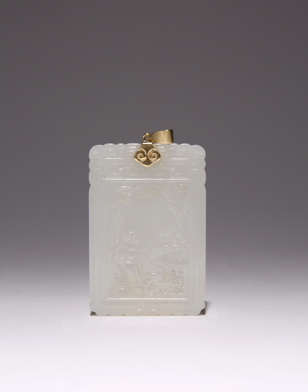 A CHINESE WHITE JADE 'ZI GANG' RECTANGULAR PENDANT QING DYNASTY OR LATER Carved to one side with a