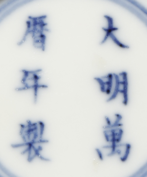 THREE SMALL CHINESE PORCELAIN VESSELS FOR THE SCHOLAR'S STUDIO LATE QING DYNASTY/REPUBLIC PERIOD - Image 2 of 2