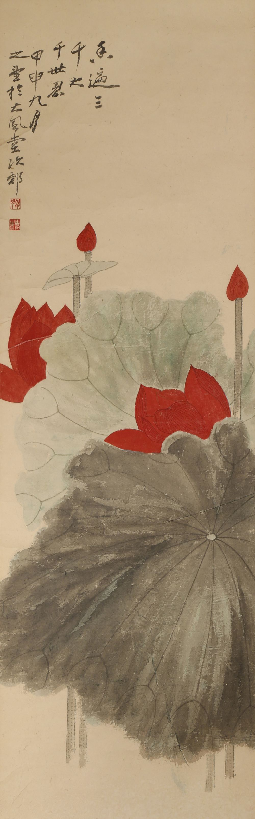 AFTER ZHANG DAQIAN (20TH CENTURY) LOTUS A Chinese scroll painting, ink and colour on paper,
