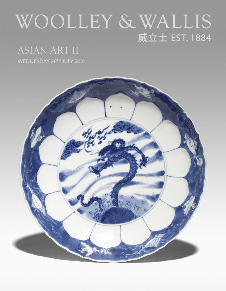ASIAN ART II