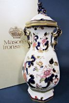 A large two handled Masons Coronation temple dog vase and cover, limited edition number 94/950, 41cm