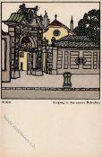 Wiener Werkstätte Nr. 299b Kuhn, Franz o. Schwetz, Karl Wien Eingang in das untere Belvedere I-II