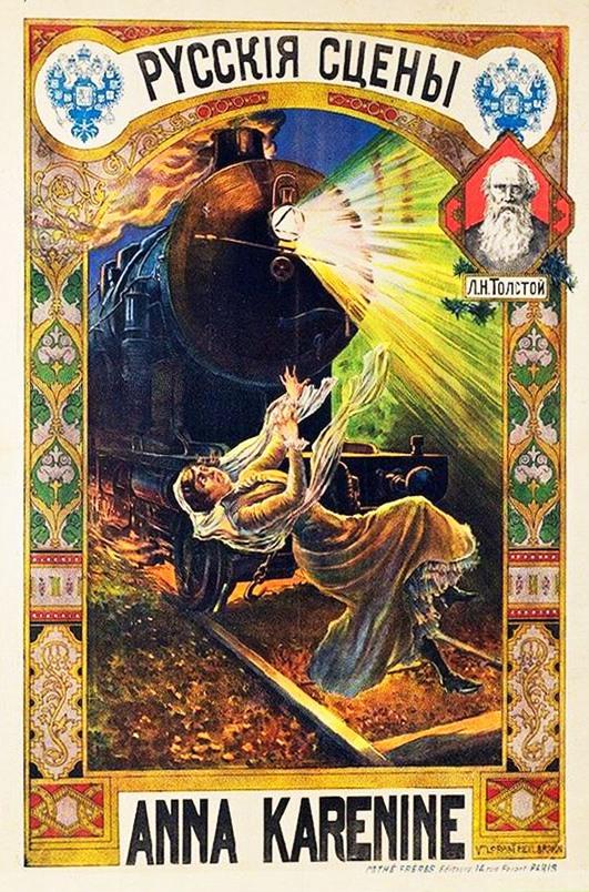 VINCENT LORANT-HEILBRONN - Anna Karenine - Original vintage color lithograph