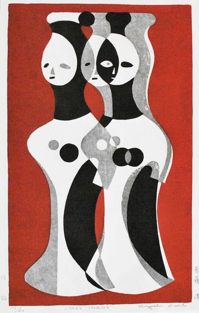 KIYOSHI SAITO - Clay Image - Original color woodcut