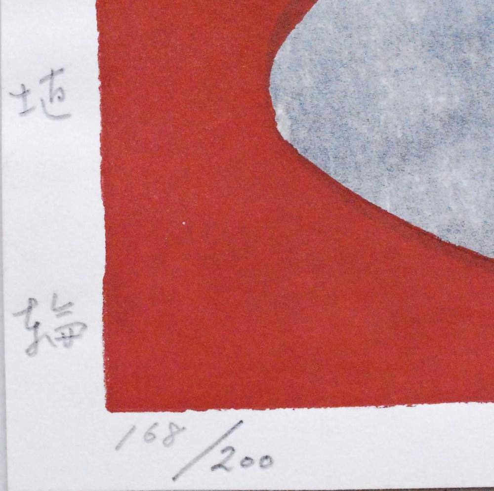 KIYOSHI SAITO - Clay Image - Original color woodcut - Image 3 of 3