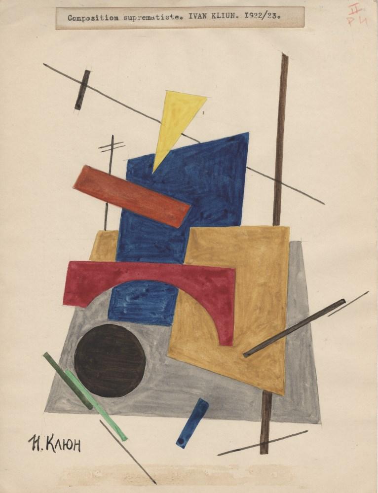 IVAN KLIUN - Spherical Suprematism #1 - Gouache, watercolor, and pencil drawing on paper