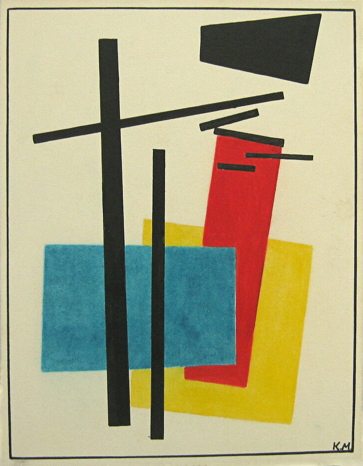 KASIMIR MALEVICH - Suprematist Composition - Gouache, watercolor, and pen & ink on paper