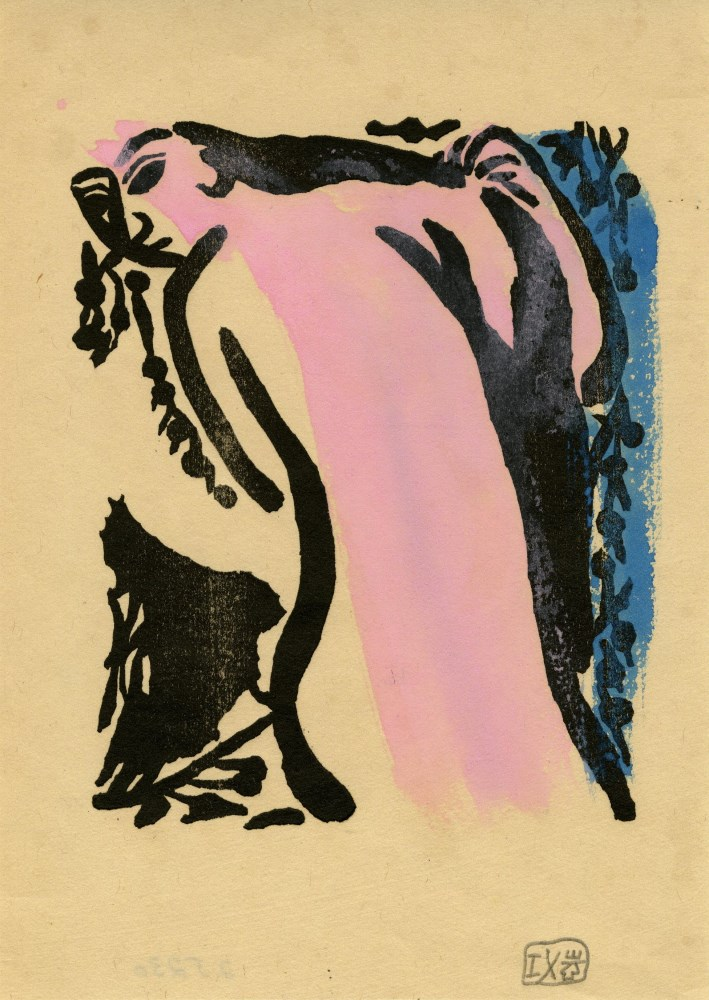 SHIKO MUNAKATA - Female Nude from Behind - Woodcut with watercolor handcoloring