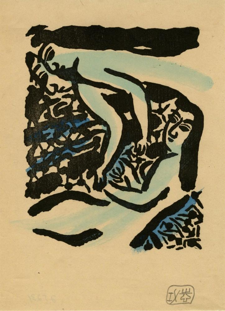 SHIKO MUNAKATA - Two Female Nudes - Woodcut with watercolor handcoloring