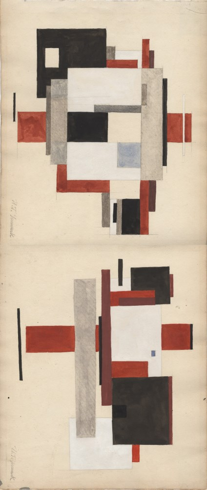 ILYA CHASHNIK - Suprematist Compositions - Watercolor and pencil drawings on paper