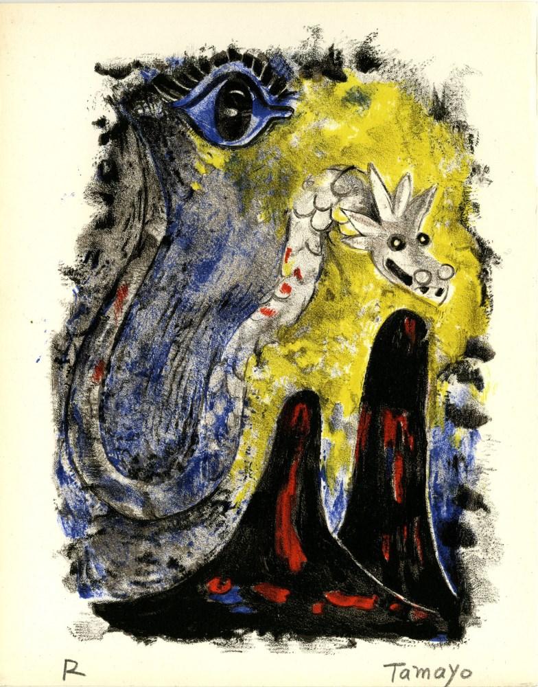 RUFINO TAMAYO - Ojo y Serpiente - Color lithograph