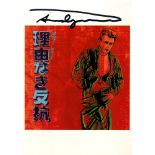 ANDY WARHOL - Rebel without a Cause [James Dean] - Color offset lithograph
