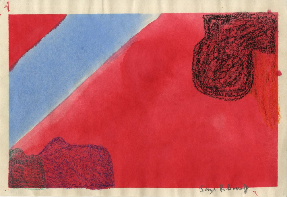 SERGE POLIAKOFF [imputee] - Composition rouge et bleue - Mixed media