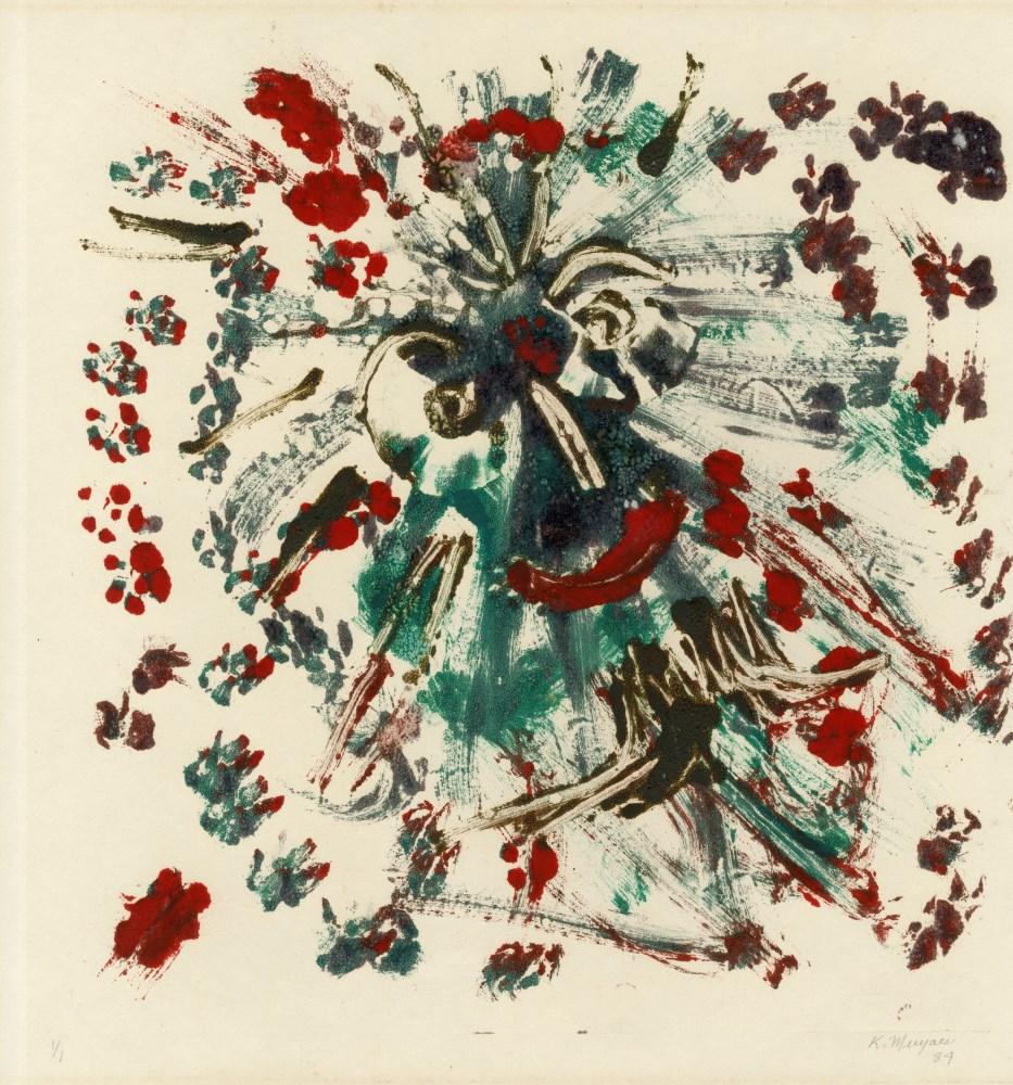 KARIMA MUYAES - Mask - Color Monoprint