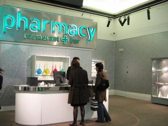 DAMIEN HIRST - Pharmacy Panel (Silver) (1997) (4 panel) - Color silkscreen and offset lithograph - Image 3 of 3