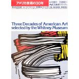 ROY LICHTENSTEIN - Little Big Painting - Color offset lithograph
