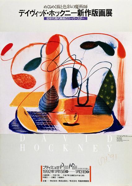 DAVID HOCKNEY - Table Flowable - Color offset lithograph