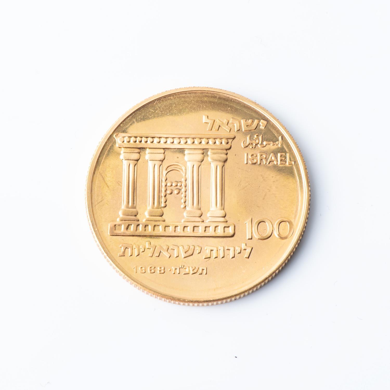 AN ISRAELI GOLD COIN