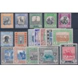 SUDAN 1951-1961 KGVI DEFINITIVES