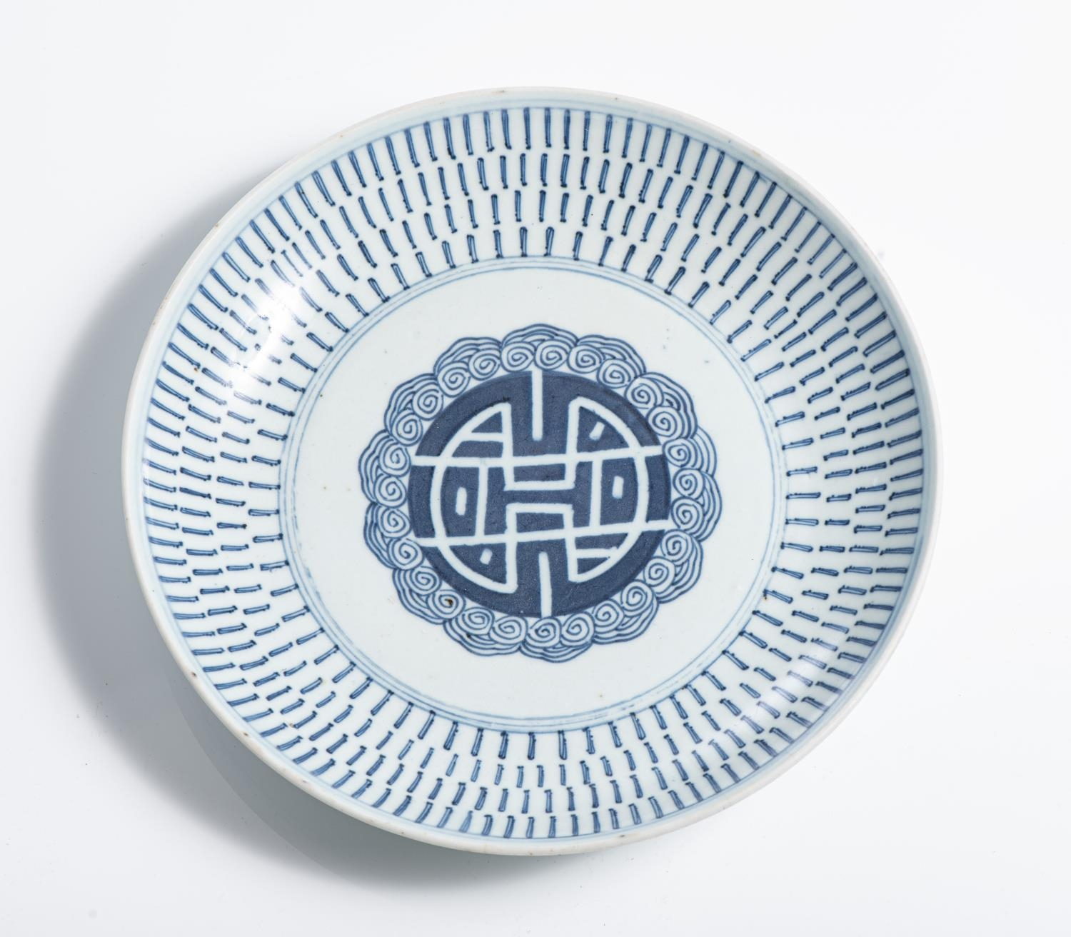 A CHINESE BLUE AND WHITE 'FU' DISH