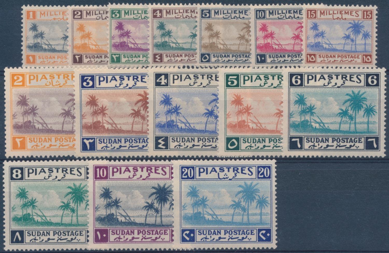 SUDAN 1941 KGVI DEFINITIVES