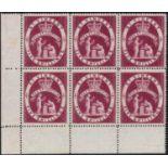 ST. VINCENT 1885-1893 QV 5/- LAKE-CARMINE