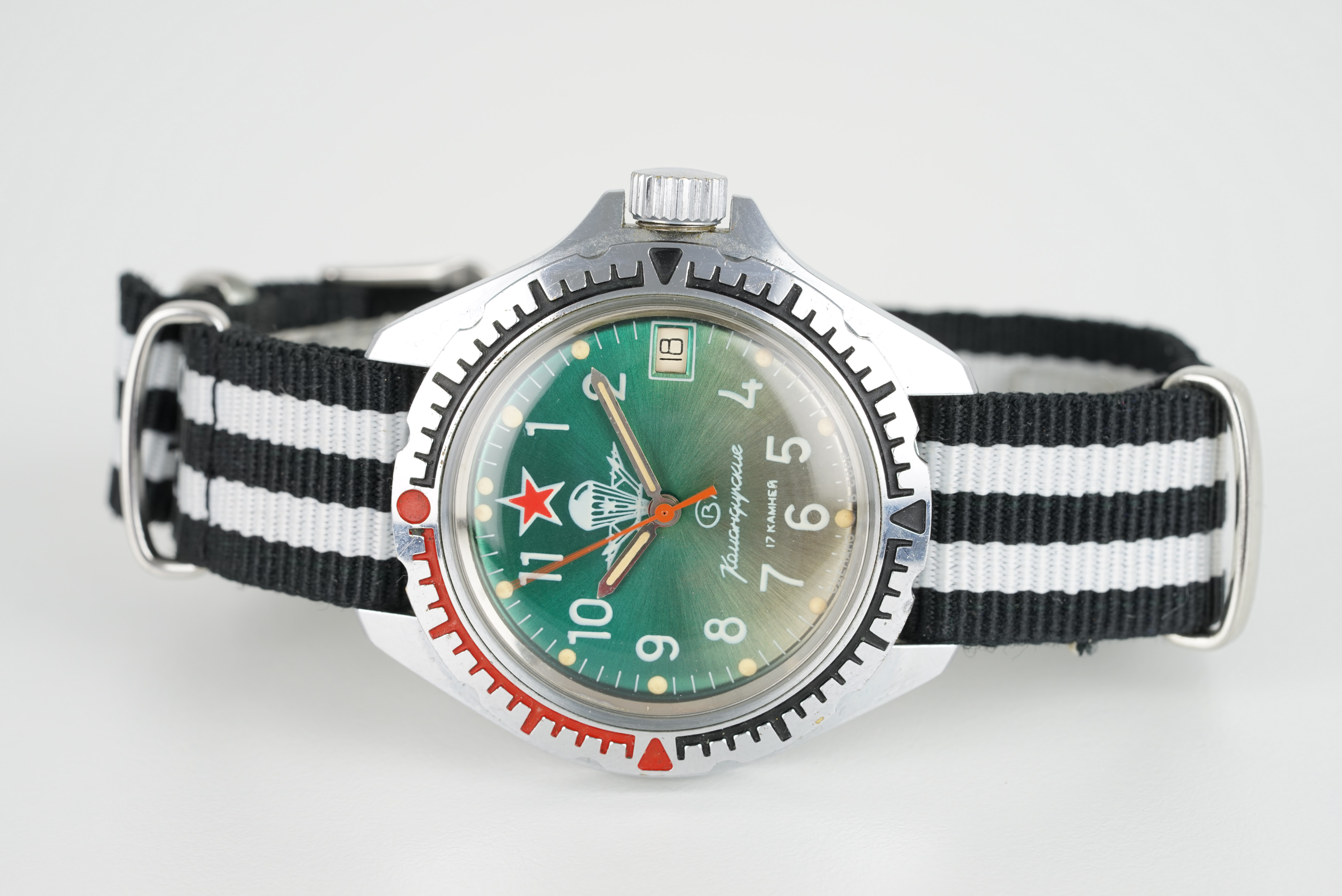 GENTLEMENS VOSTOK RUSSIAN MILITARY WRISTWATCH, circular gradient dial with arabic numeral hour
