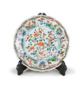 A CHINESE FAMILLE ROSE MANDARIN PATTERNED DISH