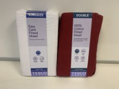 BRAND NEW BEDDING LOT INCLUDING 6 X BERRY SINGLE 6 X BERRY DOUBLE AND 6 X WHITE DOUBLE TESCO