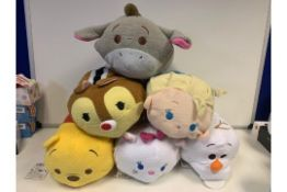 24 x NEW DISNEY TSUM TSUM LARGE PLUSH IN ASSORTED DESIGNS