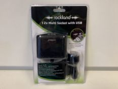 24 X BRAND NEW ROCKLAND 12V MULTISOCKETS WITH USB